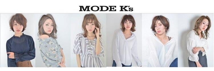 モードケイズ 尼崎店(MODE K's)のサロンヘッダー