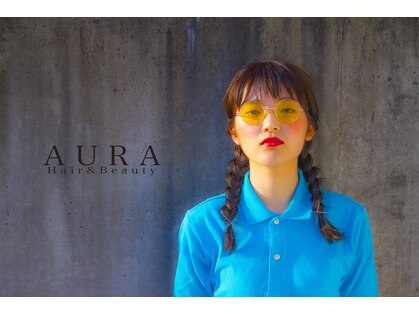 アウラ ヘアアンドビューティー(AURA HAIR & BEAUTY)の写真