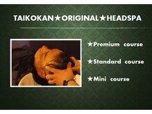 タイコーカン(TAIKOKAN Men's Hair Salon)の雰囲気(心地良い照明とフルフラットのシャンプーブースは極上の癒し空間)