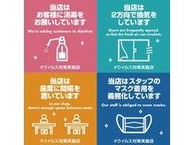 アンティルヘアルーム 東福島店(until hair room)
