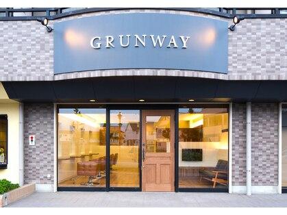 グランウェイ(GRUNWAY)
