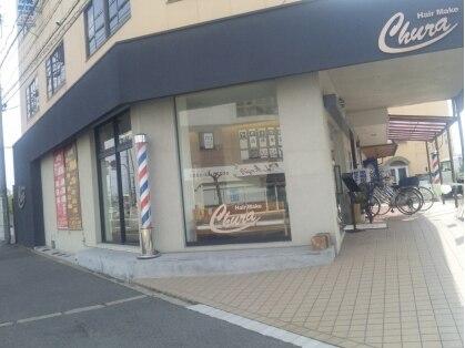 チュラ 理容 和泉店(Chura)の写真