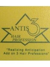 アンティース3 ヘアプロフェション(ANTIS3 HAIR PROFESSION)佐原 稔曜