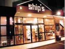シップス 泉中央店(ship's)の雰囲気(お店の前に無料駐車場を完備しています☆)