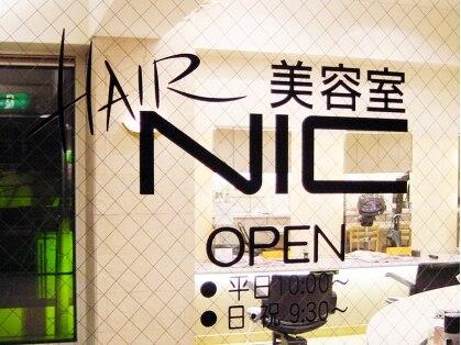 ヘアーニック 香椎店(Hair NIC)の写真