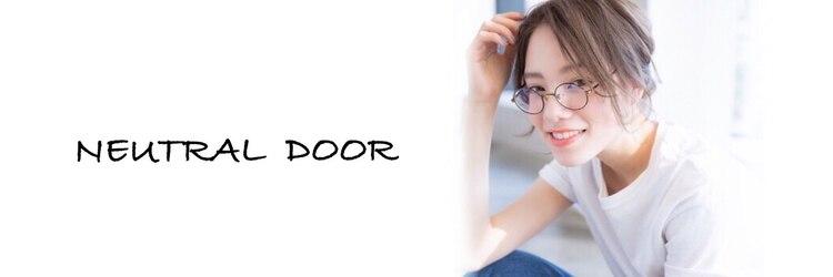 ニュートラル ドア(NEUTRAL DOOR)のサロンヘッダー