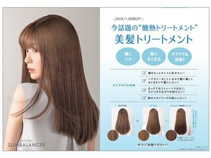 ヘアースペース ミツオ(hair space MITSUO)の写真