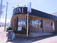 ファイン 美容室 深川店(FINE)