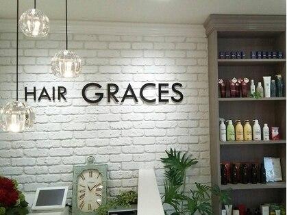 ヘアー グレイシス(HAIR GRACES)の写真