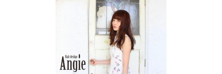 ヘアーデザインアンジー(Hair design Angie)のサロンヘッダー