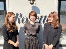 ロゼットヘアアンドスパ(Rosette hair&spa)