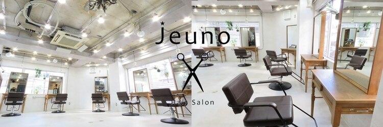 ジュノ(Jeuno)のサロンヘッダー