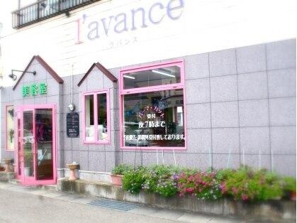 美容室 ラバンス(L'AVANCE)の写真