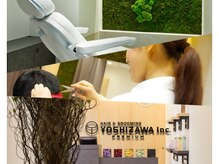 ヨシザワインク プレミアム 築地店(YOSHIZAWA Inc. PREMIUM)の雰囲気(カットからマッサージ、頭皮ケアまで誠心誠意こめて!)