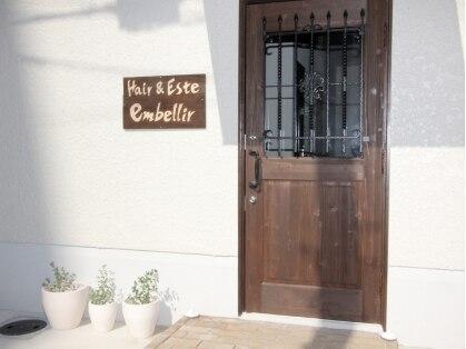 ヘアーアンドエステ アンベリール(Hair&este embellir)の写真