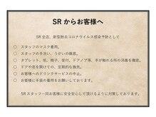 エスアール 真美ケ丘店(SR)