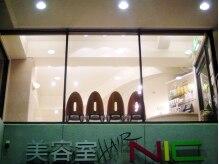 ヘアーニック 香椎店(Hair NIC)の雰囲気(夜の外装・地上から見上げたシーン♪)