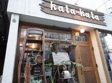 ヘアーリゾートカタカタ Hair Resort kata‐kata