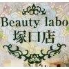 ビューティラボ 塚口店(Beauty Labo)のお店ロゴ
