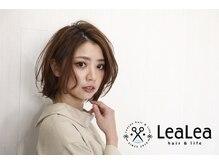 レアレア ヘアアンドライフ(LeaLea)