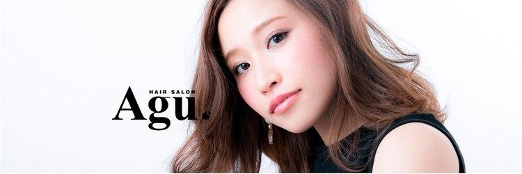 アグ ヘアー ブローチ 岡山イオン前店(Agu hair brooch)のサロンヘッダー