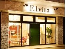 エルヴィータ(Elvita)の雰囲気(「JR栗東駅」徒歩10分☆まるでヨーロッパのCafeのような佇まい☆)