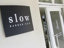 スロウ(Barber Slow)
