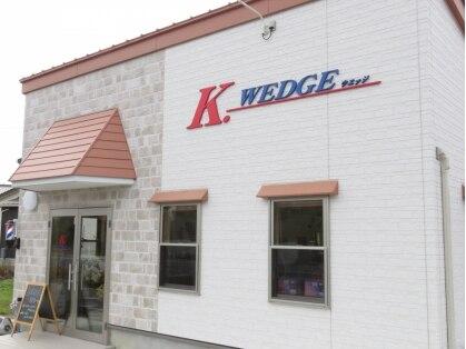 ケーウェッジ(K.WEDGE)の写真