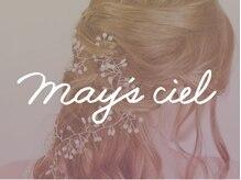 メイズシエル(May's ciel)