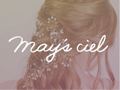 May's  Ciel【メイズシエル】