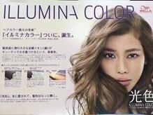 ALLURE hair ~elfi~梅田店の厳選されたカラー☆最高峰TOKIOインカラミトリートメント