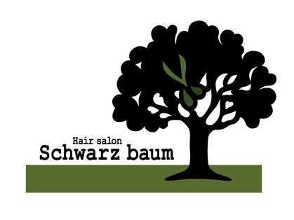 ヘアーサロン シュヴァルツバーム(Hair salon Schwarz baum)の写真