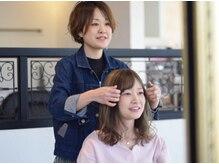「お客様にとって居心地の良いサロン」と「常に技術を追求し感動のヘアスタイルを創る」を追求。