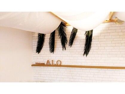 アロ(ALO)の写真
