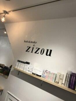 ヘアーアンドメイク ジズー(hair&make zizou)の写真/【早朝はもちろん深夜もOK!】お客様のライフスタイルに合わせて営業♪お仕事帰りにお立ち寄りいただけます!