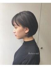 レリコ ニド(Relico-nid)シンプル×ウェットボブ