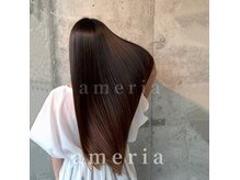 アメリア(ameria)の雰囲気(ツヤ髪革命!!長岡で最新の髪質改善ができるのはアメリアだけ!)