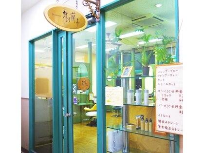 美容室樹蘭子 イオン松山店の写真