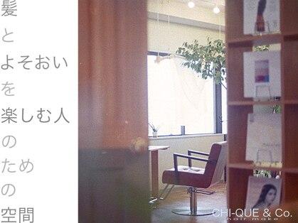 チキューアンドコー(CHI‐QUE&Co.)の写真