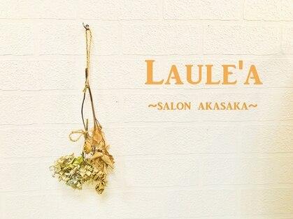 ラウレア(Laule'a)の写真