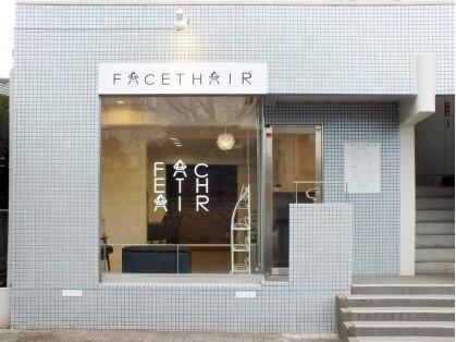 ファセット ヘアー(FACET HAIR)の写真