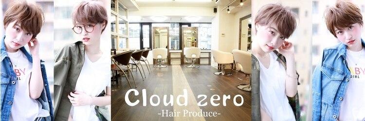 クラウドゼロ(Cloud zero)のサロンヘッダー