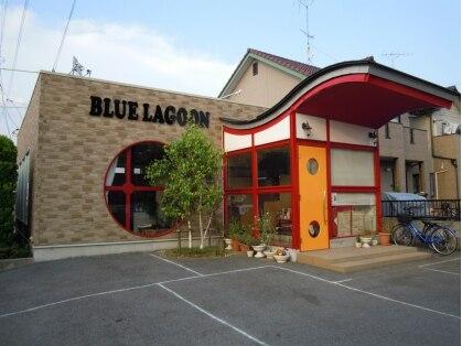 ブルーラグーンの写真