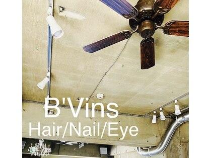 ビーヴァンス(B'Vins)の写真