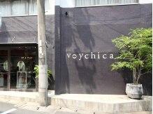 ヴォイチカ(voychica)の雰囲気(JR立花駅前★南側歩道橋降りてスグです♪)