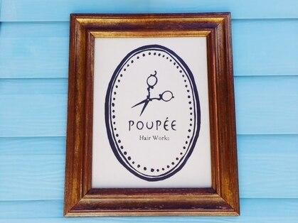 プーペ(poupee)の写真