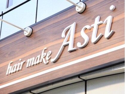 アスティー 北千住店(Asti) 画像