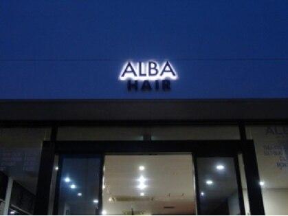 アルバ(ALBA)の写真