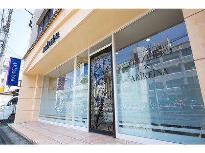 ARIREINA六浦店