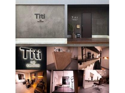ティティヘアーコーディネート(Titi hair coordinate)の写真